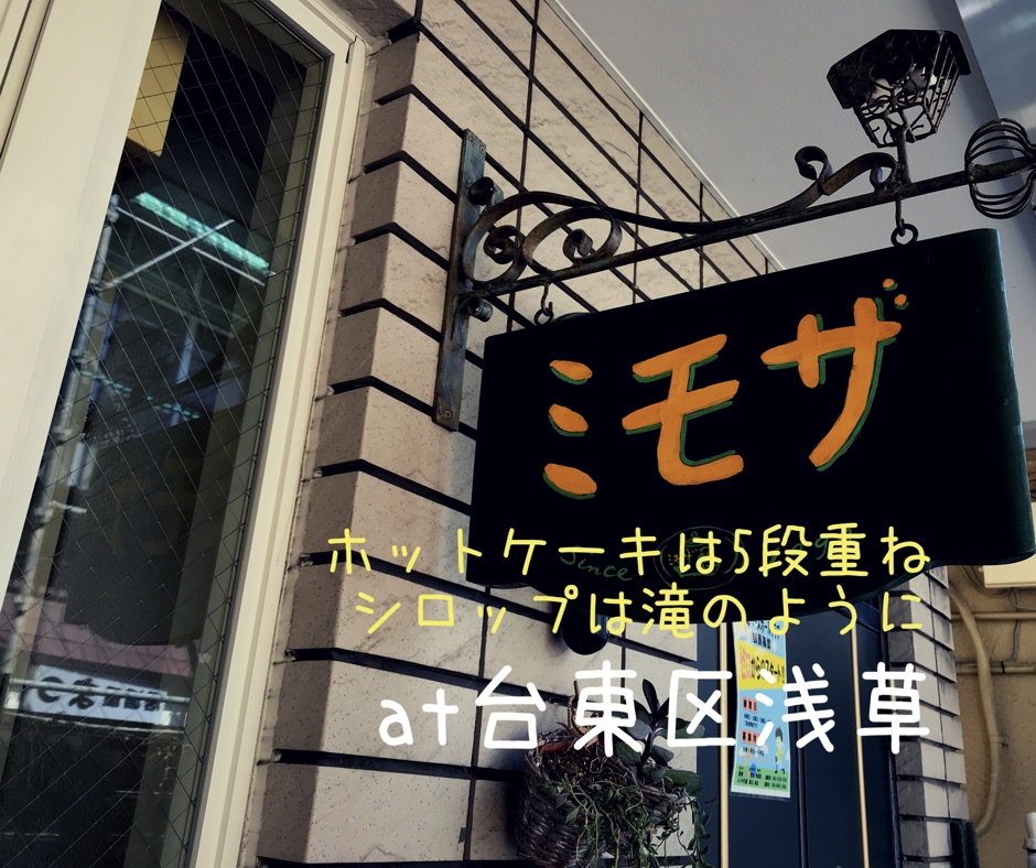 f:id:shitamachi-dog:20180417003643j:plain