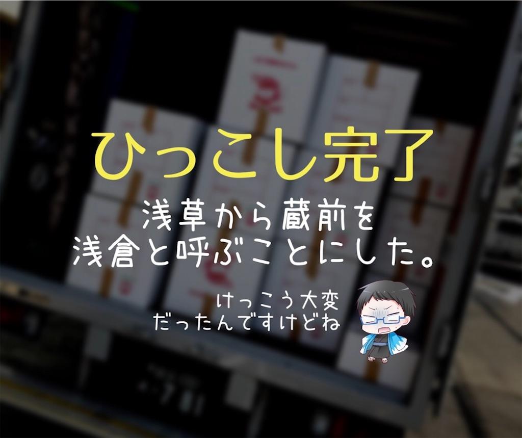 f:id:shitamachi-dog:20180424003112j:image
