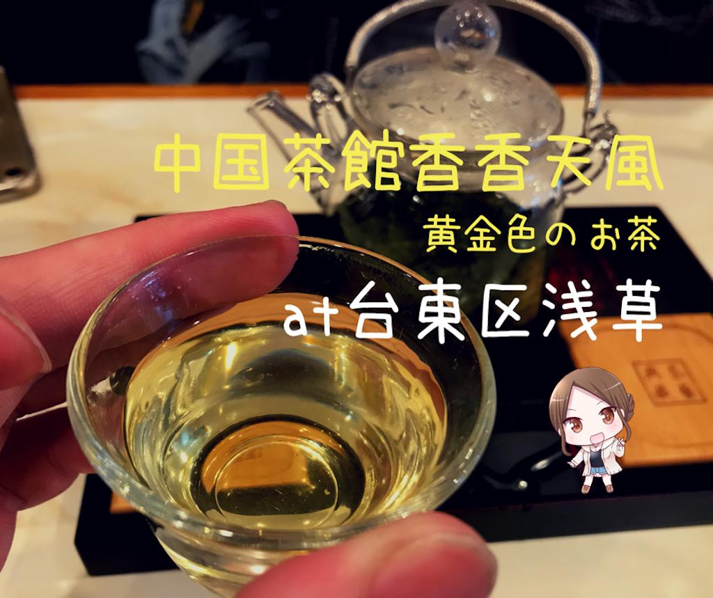 f:id:shitamachi-dog:20180425234506p:image