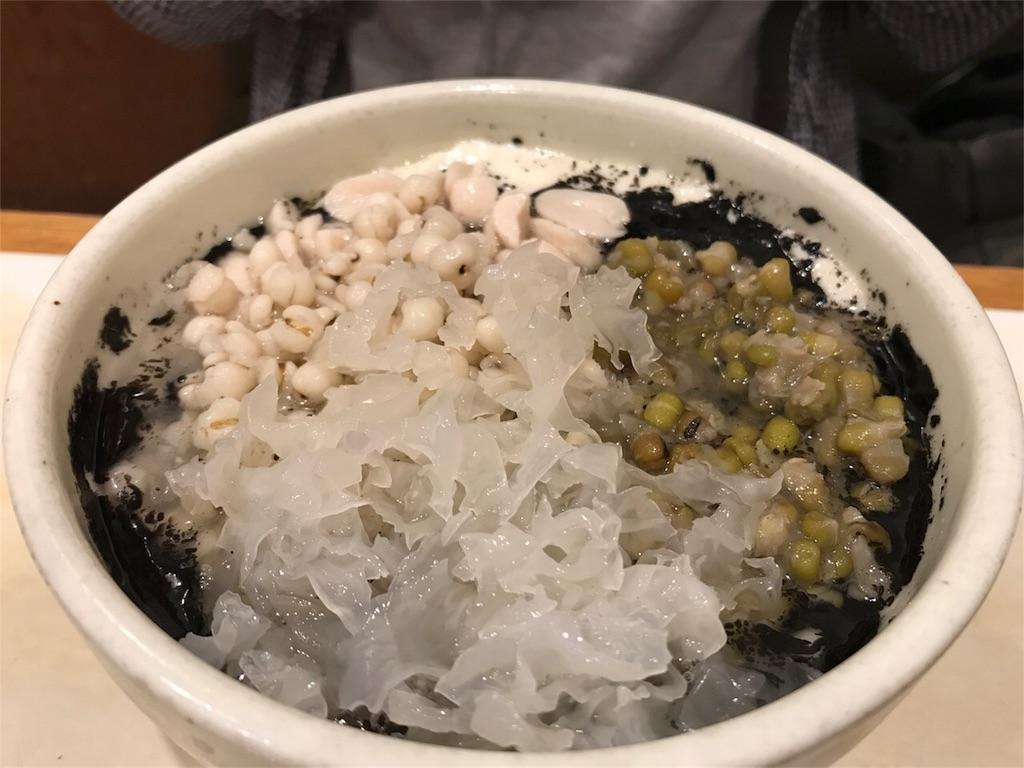 f:id:shitamachi-dog:20180426224105j:image