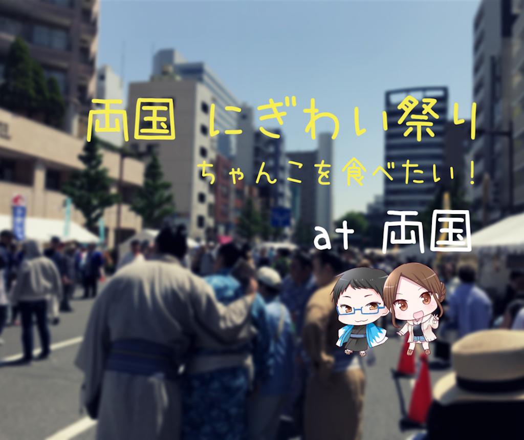 f:id:shitamachi-dog:20180428232212p:image
