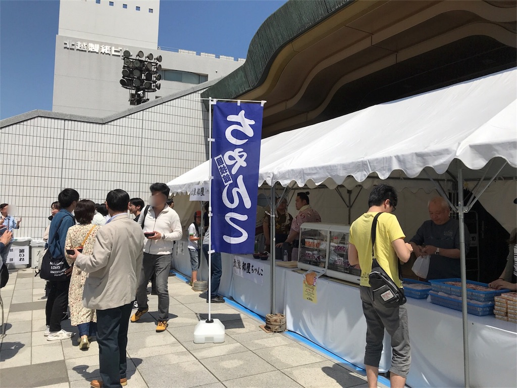 f:id:shitamachi-dog:20180428234909j:image