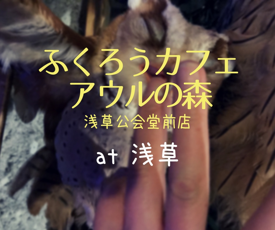 f:id:shitamachi-dog:20180513011238j:plain