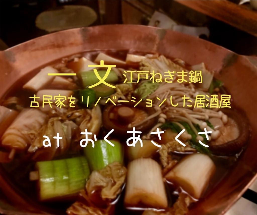 f:id:shitamachi-dog:20180526141633j:image