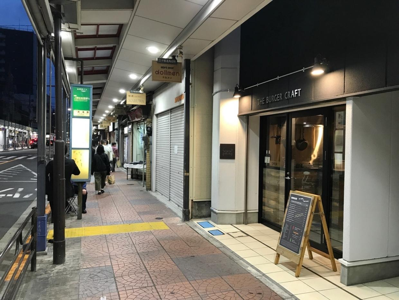 f:id:shitamachi-dog:20180603144114j:plain