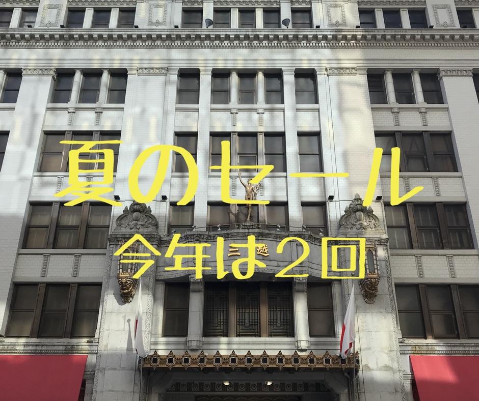 f:id:shitamachi-dog:20180704233458j:plain