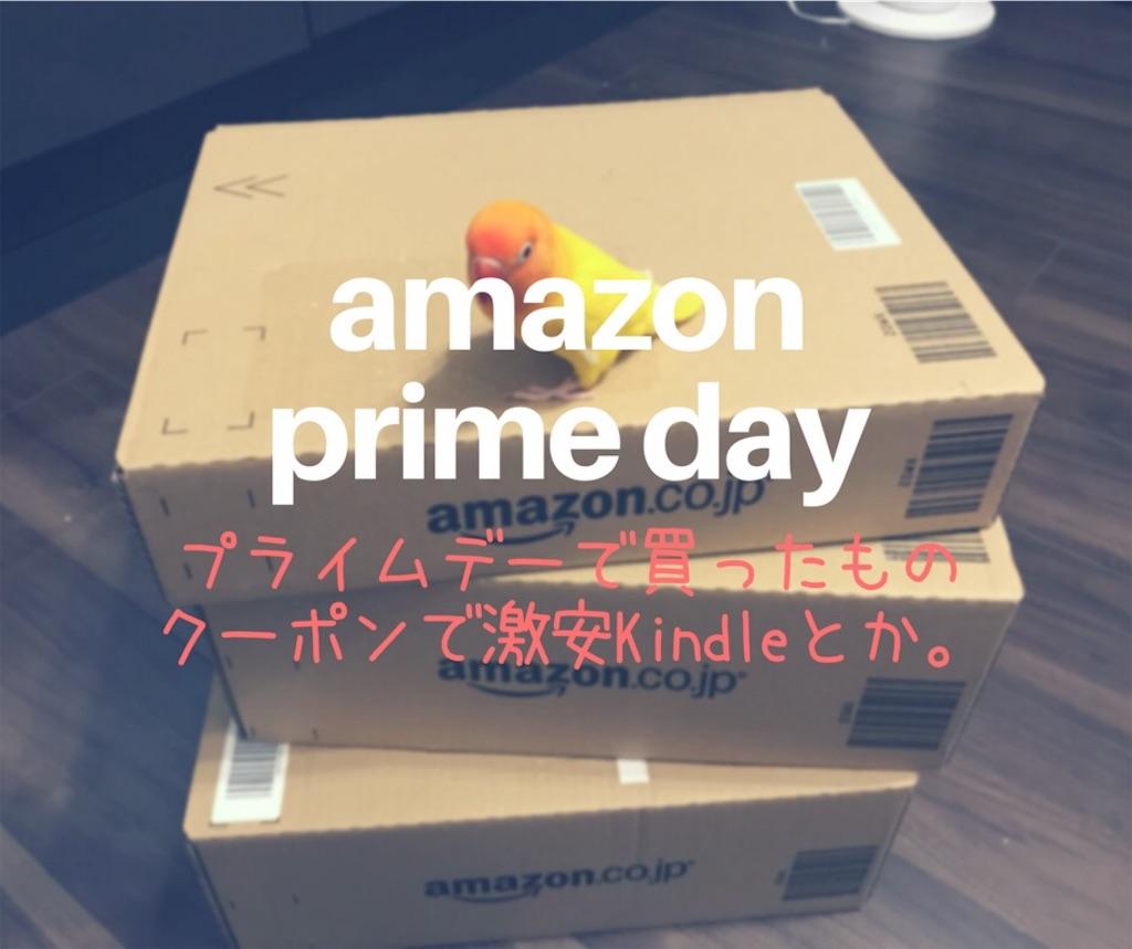 f:id:shitamachi-dog:20180719000606j:image