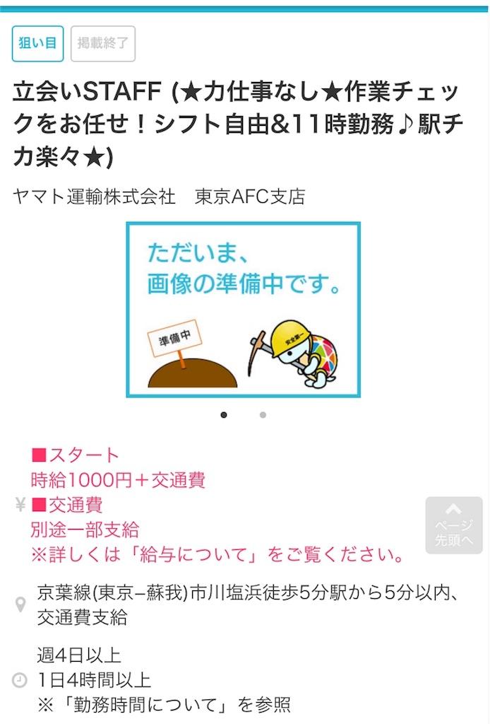 f:id:shitamachi-dog:20180720171353j:image