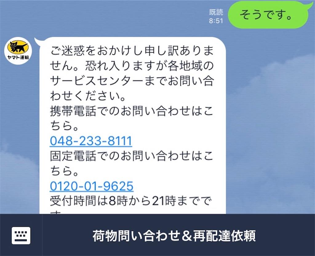 f:id:shitamachi-dog:20180721011359j:image