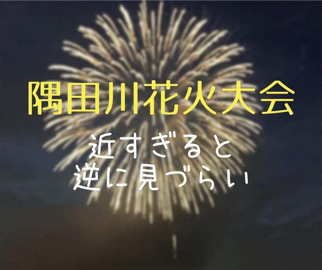 f:id:shitamachi-dog:20180729171307j:image