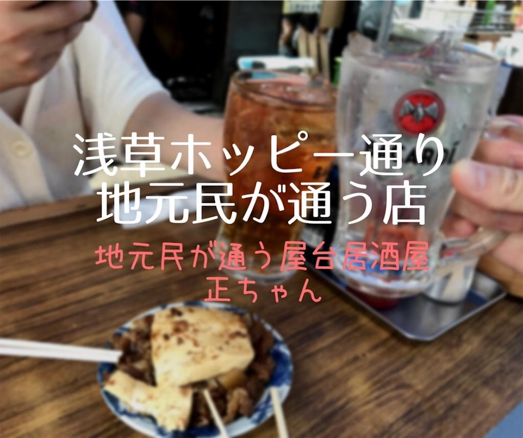 f:id:shitamachi-dog:20180802223815j:image