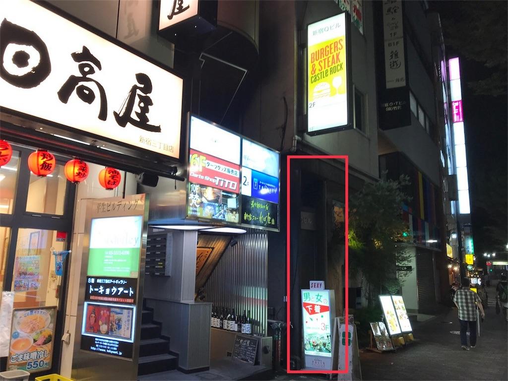 f:id:shitamachi-dog:20180814163441j:image