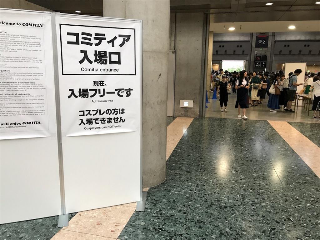f:id:shitamachi-dog:20180819225137j:plain
