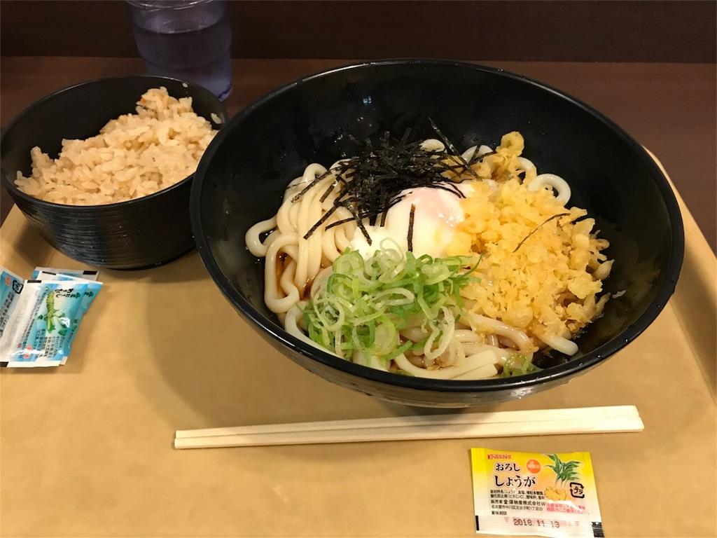 f:id:shitamachi-dog:20180819225233j:image