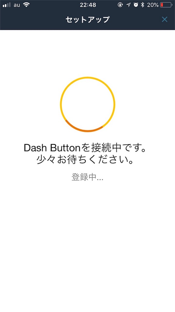 f:id:shitamachi-dog:20180902235653j:image