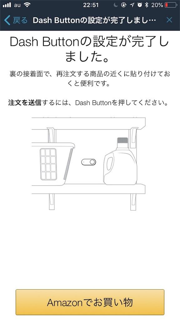 f:id:shitamachi-dog:20180903012100j:image