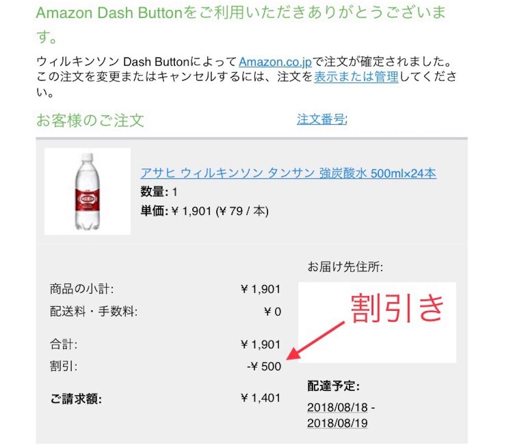 f:id:shitamachi-dog:20180904004340j:image
