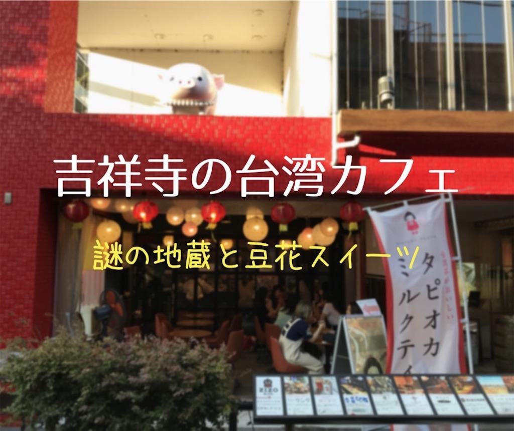 f:id:shitamachi-dog:20180908161556j:image