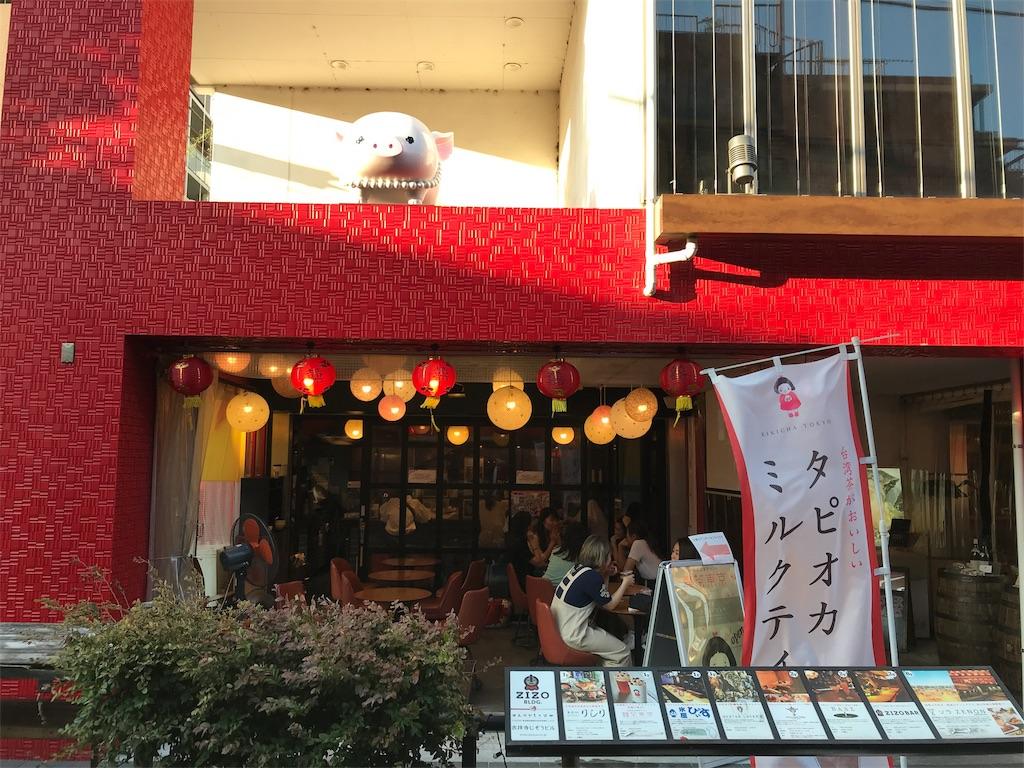 f:id:shitamachi-dog:20180909021819j:image
