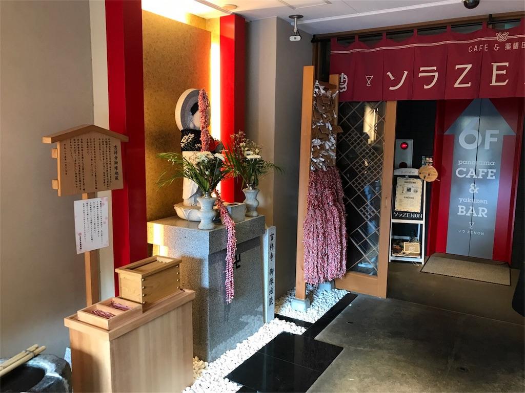 f:id:shitamachi-dog:20180909112339j:image