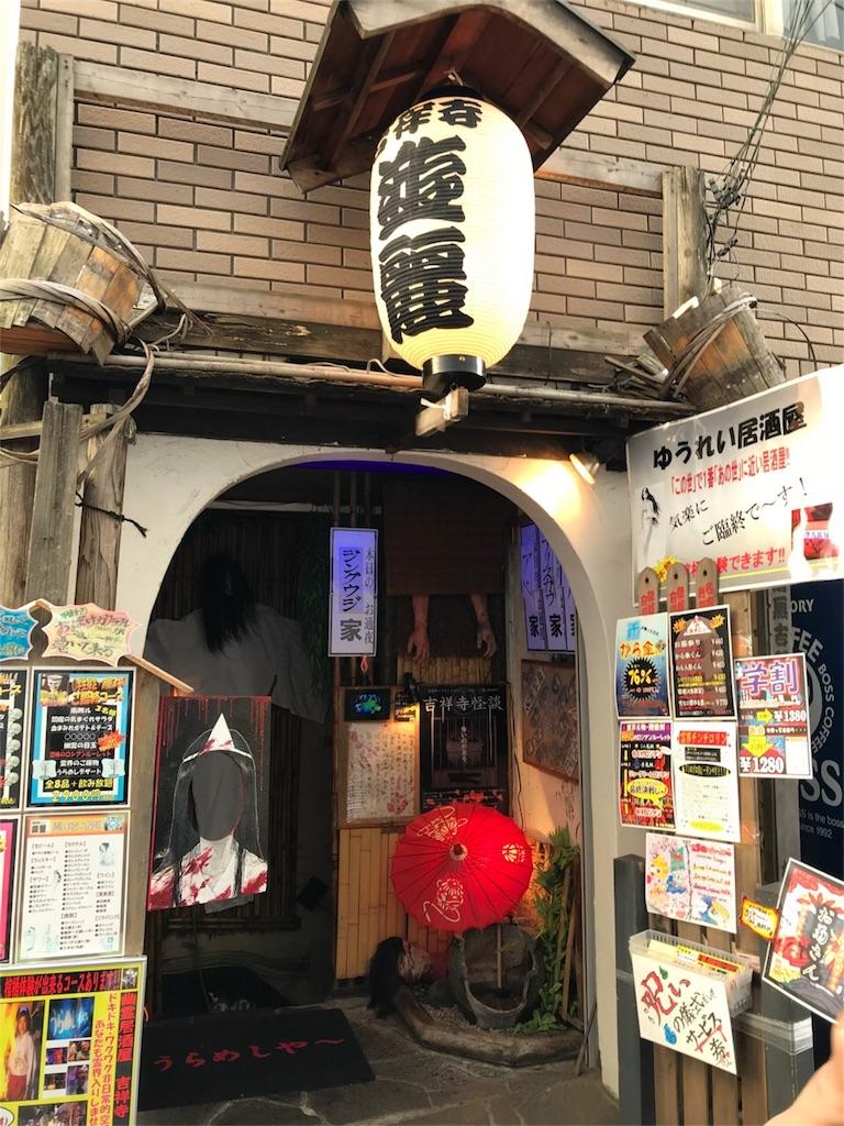 f:id:shitamachi-dog:20180909114645j:image