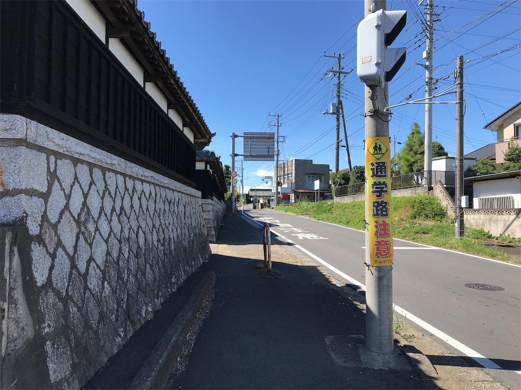f:id:shitamachi-dog:20180910233224j:image