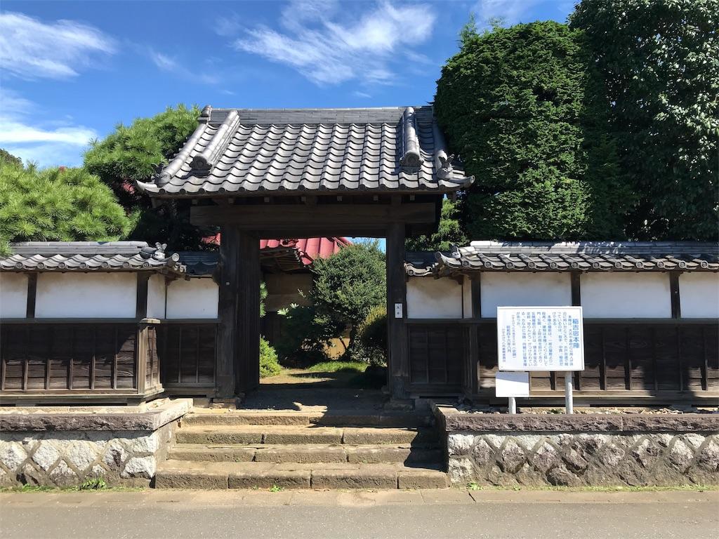 f:id:shitamachi-dog:20180912125106j:image