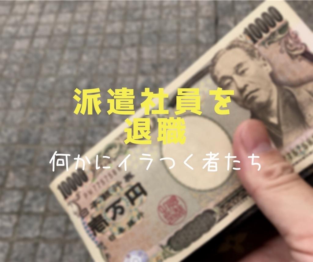 f:id:shitamachi-dog:20180915154008j:image