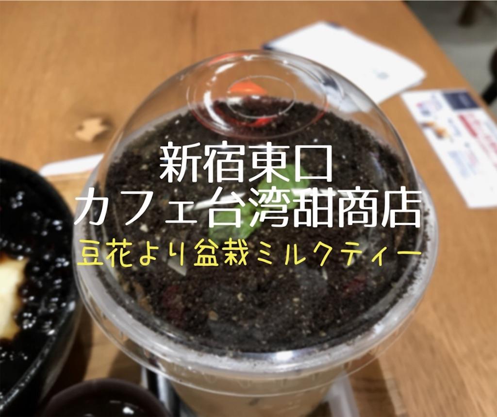 f:id:shitamachi-dog:20180916131052j:image