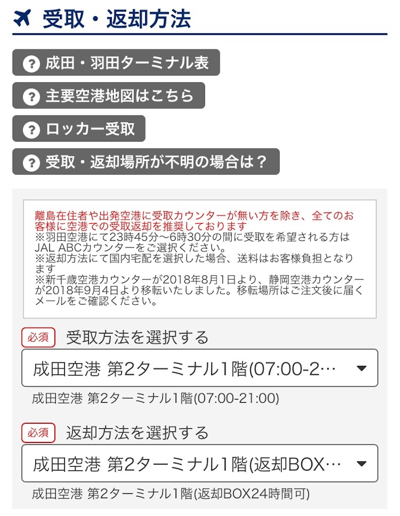 f:id:shitamachi-dog:20181005012830j:image
