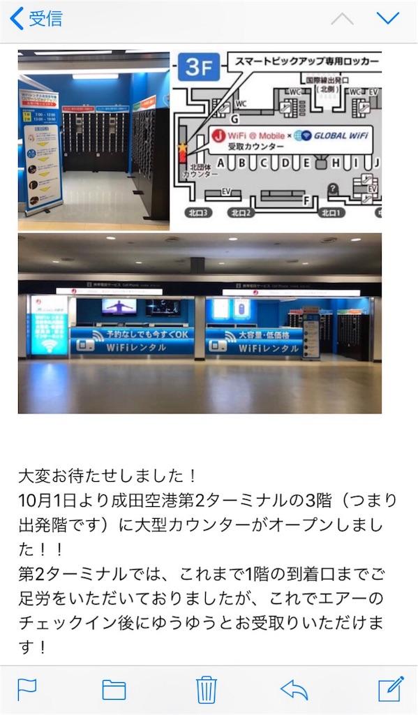 f:id:shitamachi-dog:20181006211832j:image