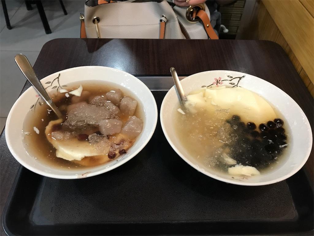f:id:shitamachi-dog:20181010000454j:image