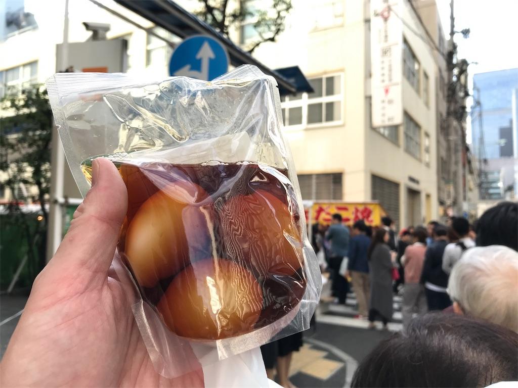 f:id:shitamachi-dog:20181023184806j:image