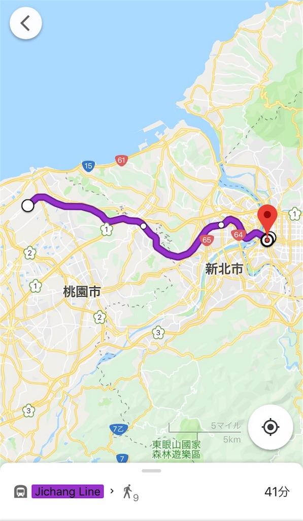 台北グーグルマップ