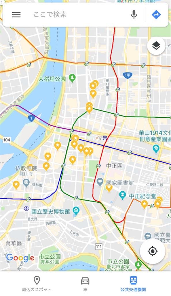 グーグルマップ(台北)