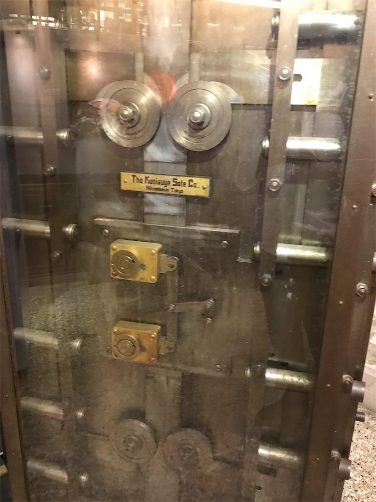 土銀展示館にある金庫