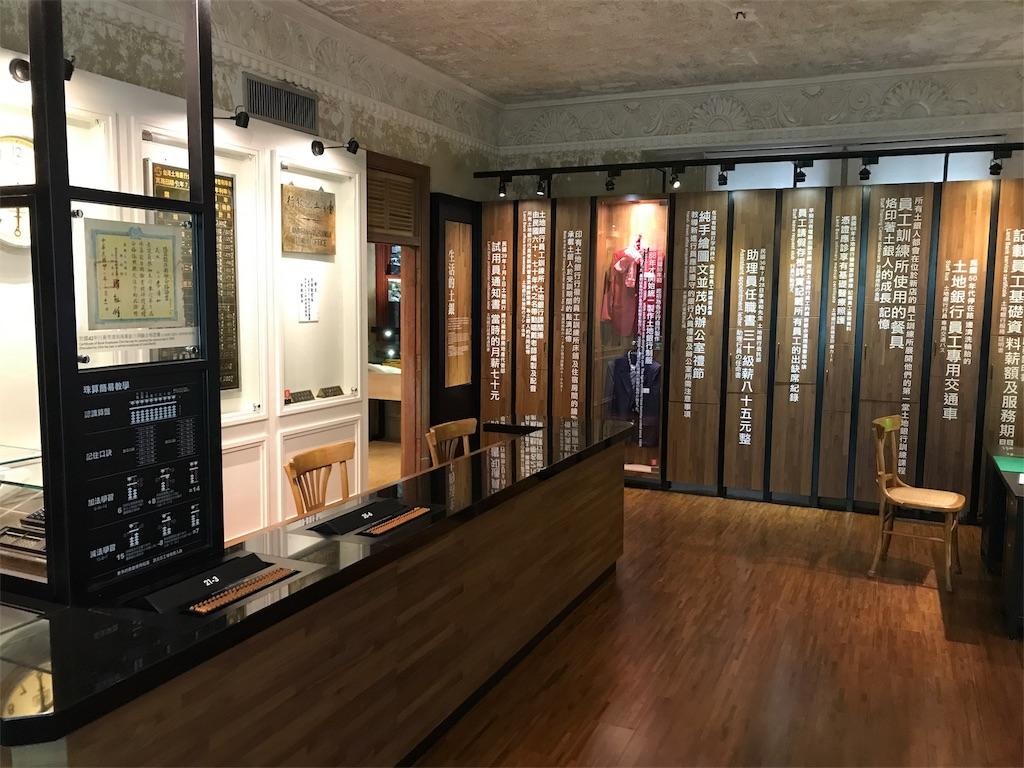 台湾土銀展示館3階