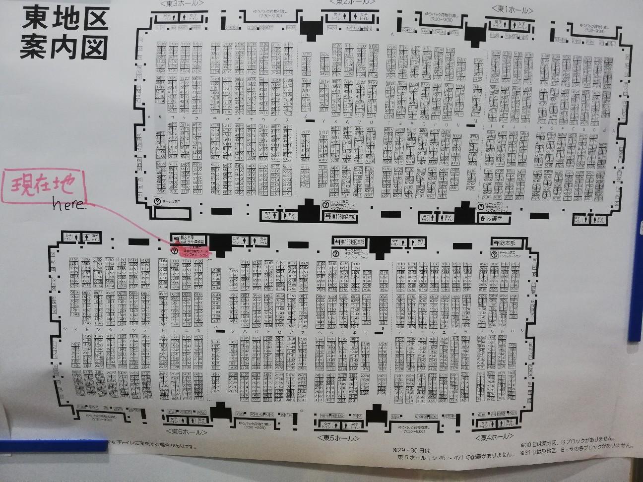 コミックマーケットC95の会場内マップ