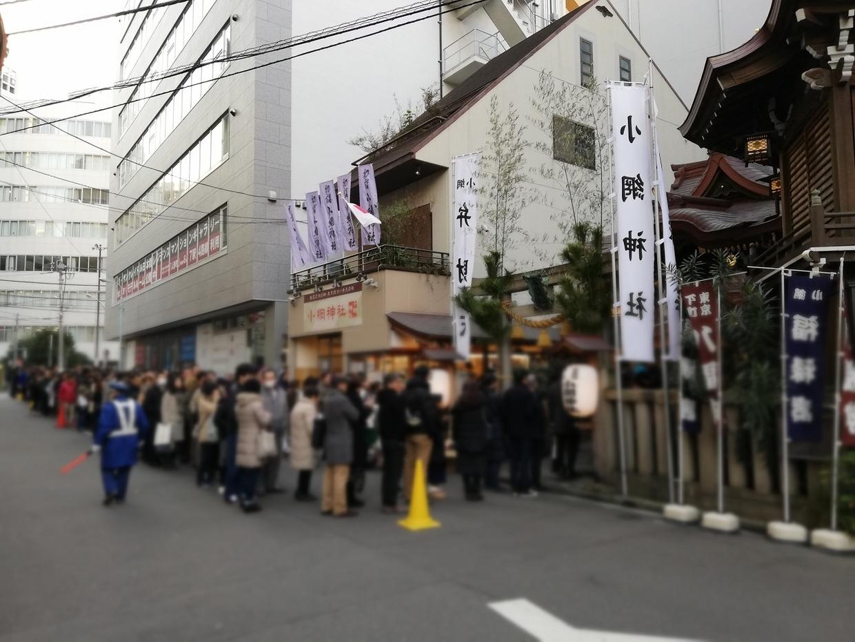 小網神社の初詣