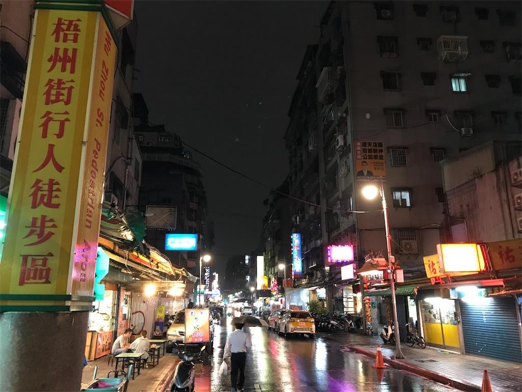 梧州街夜市の通り