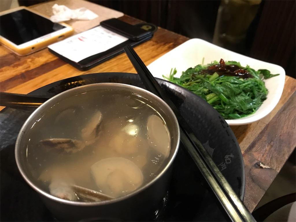 蛤入りチキンスープ