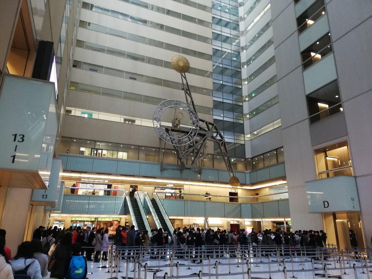 会場となった新宿NSビル