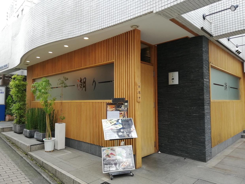 小田原駅前の寿司屋