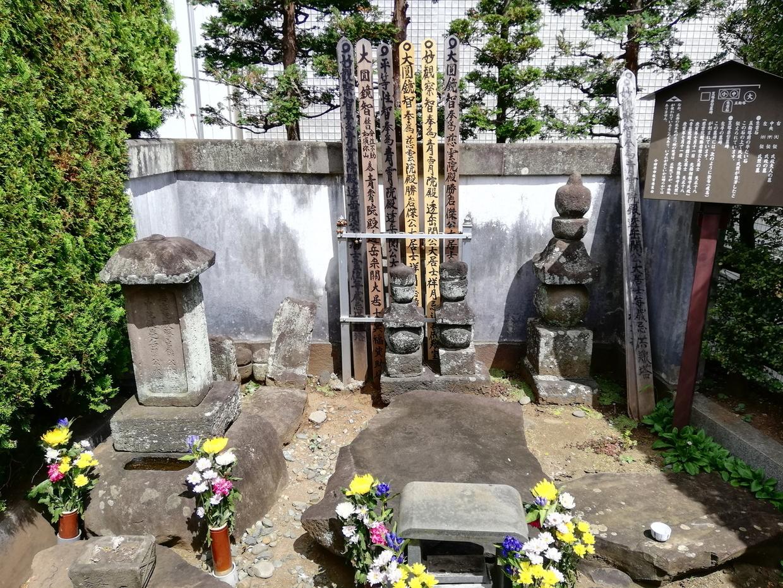 小田原の北条氏政公墓所