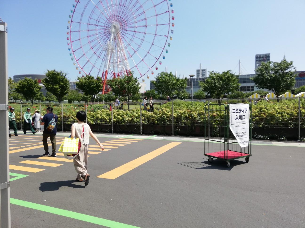 f:id:shitamachi-dog:20190827235154j:image