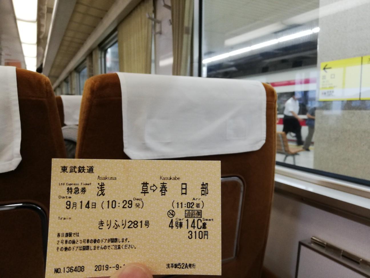 f:id:shitamachi-dog:20190924000323j:image