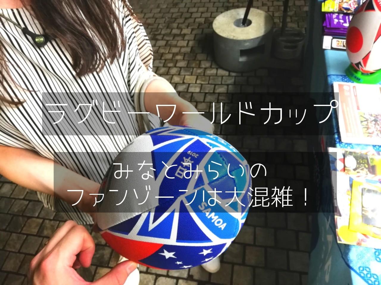 f:id:shitamachi-dog:20191010084905j:image