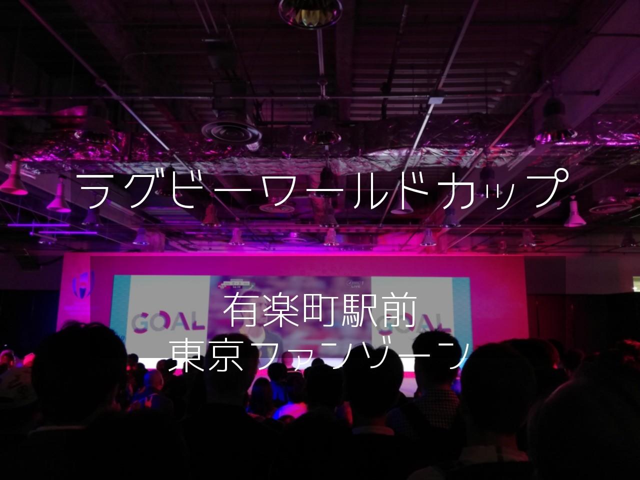 f:id:shitamachi-dog:20191029012700j:image
