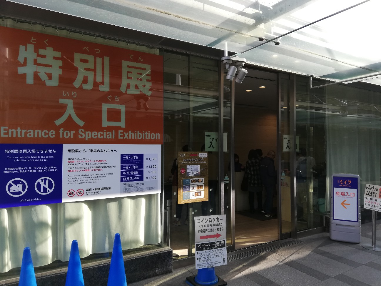 f:id:shitamachi-dog:20191110220326j:image