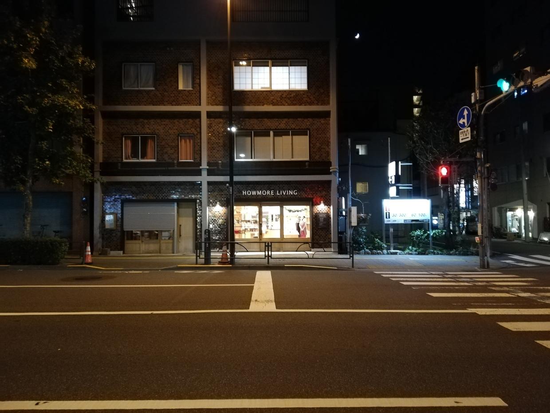 蔵前HOWMORE-LIVING